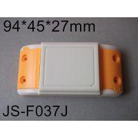 热销产品新品上市优质led恒流电源胶盒防火材质驱动电源塑料外壳