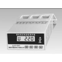 JDB-1K/2K/3K微机监控电动机保护器 电动机智能监控器 魁星苍南自动化