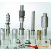 专业加工五金模具配件/配件生产厂/万年/精密模具配件/模具标准件