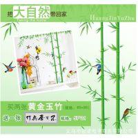 【厂家直销】AY211 黄金玉竹 第五代PVC透明膜墙贴 DIY可移装饰