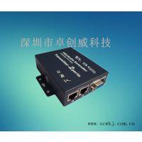 卓创威 高清1分2路VGA网线传输器 2路VGA信号延长器 2路VGA发射器