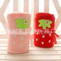 草莓卷毯 婴儿毯 小毛毯 珊瑚绒毛毯 高档礼品