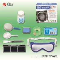 儿童玩具批发指纹鉴证套装儿童科学实验益智玩具科教创意教具210