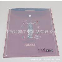 厂家直销 pvc透明资料袋 塑料文件袋 文件袋批发 量大优惠