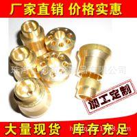 长焦机专业供应 各种五金铜焊接件 多孔头流器组件系列