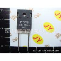 DSEI60-06A DSEI30-12A 全新原装进口正品 IXYS