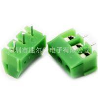 接线端子 KF3.96-3P 脚距3.96MM=0.45