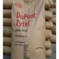 美国杜邦 Zytel PA6热稳定性PLUSPLS93G35DH1尼龙加纤35%