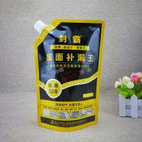 胶水塑料袋定制 1.2L防腐蚀化工液体铝箔包装袋 屋面补漏吸嘴袋