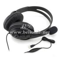 供应全新PS3周边产品 USB头戴式 有线耳机 电脑 游戏周边配件厂家直销