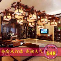 供应LED中式实木长方形吸顶灯 六头八头吸顶羊皮灯客厅餐厅吸顶灯