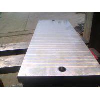 厂家现货供应X11 600*1000电磁吸盘质优价廉质保一年
