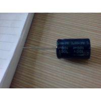高频低阻电容100v100uf
