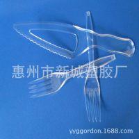 供应透明塑料刀叉勺 蛋糕刀叉 月饼刀叉 蛋糕餐具刀叉