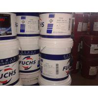 Chemplex 710润滑油,福斯GEARMASTER CLPF220批发