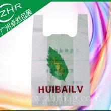 广州厂家供应订做pe塑料袋 包装购物袋 手提背心袋定制环保袋订做可印LOGO