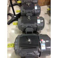 供应上海德东(Y2 160L-4 15KW)三相异步电动机