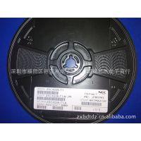 供应原装贴片高频晶体管2SC4226/R24/R25   现货优势