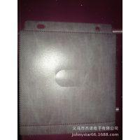 JS-9838   CD内页 PP袋 PP内页