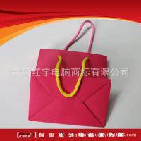 专业定制  白板纸质手提袋创意手提纸袋礼品袋