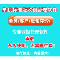 上海培训班会员收费收银管理软件系统(电话:021-57151764)
