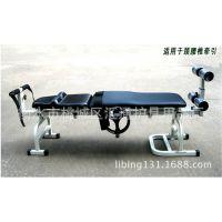 家用多功能便携人体拉伸器医用颈椎腰椎牵引床腰间盘突出 牵引器