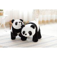 毛绒玩具 生日礼物 Pandaway仿真大熊猫公仔坐叭款熊猫 一件代发