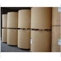 瑞典产涂布牛卡纸 280、305、350-500克 5650元/吨