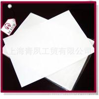 热转印耗材批发 国内品质供应快干热升华转印纸 80克 A4规格
