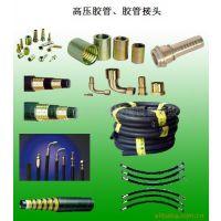 阿里包头液压胶管、耐高温、高压胶管、特殊胶管、液压缸专用胶管