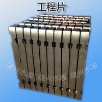 家用商用 批发铸铁散热器暖气片 工程片