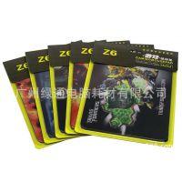 盒装Z6 游戏鼠标垫 穿越火线 地狱火鼠标垫加厚鼠标垫 彩垫