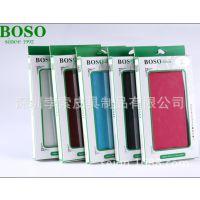 BOSO三星s5mini手机套 s5 mini手机壳s5迷你套s5 mini手机保护套