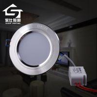 厂家直销LED筒灯  新款led筒灯 优质环保led压铸筒灯