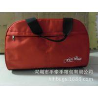 供应专业定做旅行袋,行李包,高档尼龙手提行李袋,免费印刷logo