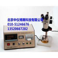 供应精密显微熔点测定仪 X6 显微熔点仪