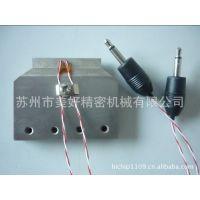 供应钛焊头 脉冲热压焊接头 进口材质温度误差小耐磨耐高温哈巴头