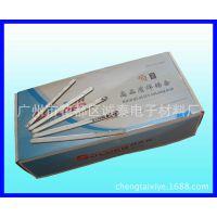专业供应松香锡条 线路板焊接锡条 含铅焊锡条 电焊条 tin bar