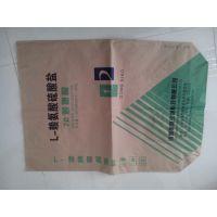 上海申禄供应赖氨酸包装袋