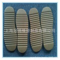 专业生产加工鞋底 不同材质鞋底 eva发泡鞋底 运动鞋底批发