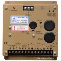 【专业生产】电力设备用的调速板器ESD5550