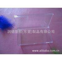 【1箱起批】透明PS塑胶盒 长方形水晶盒160*85*60MM翻盖