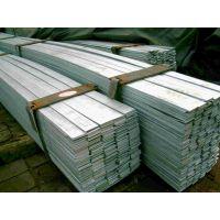 供应;扁铁 带钢 零切各种规格钢板