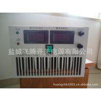 30v200a可调直流开关电源;电源