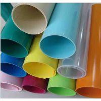 舒达直销供应PP片材 PP塑料片 三维光栅PP片材 各种颜色