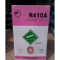 巨化氟利昂 R410A 巨化冷媒 R410A 巨化制冷剂 R410A