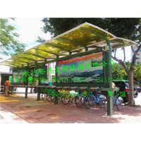 供应长沙单车棚承建设施单位 湖南自行车服务亭棚安装公司 益阳有便民单车棚款型图吗