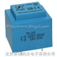 供应T5-12印刷线路板焊接式电源变压器