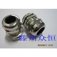 供应供应电缆防爆接头 金属夹紧密封接头 电缆连接器接头