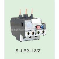 代理销售施耐德S-LR2系列老型热过载继电器(NR2 JRS1D RDJ2 JR28
